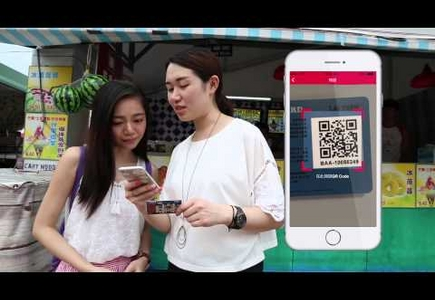 Lai Yuen: Digitalized loyalty program and gaming for the amusement park
