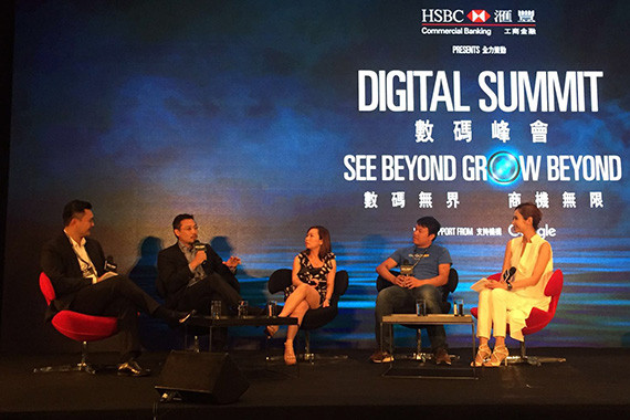 20160926_HSBC-Summit_1