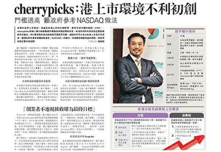 media_20161017_Mingpao_B03_thumbnails