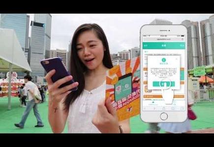 appsdollar – A mobile electronic redemption platform to redeem your joyous rewards