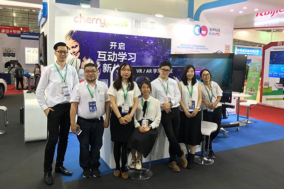 ChinaEducationEquipment_1
