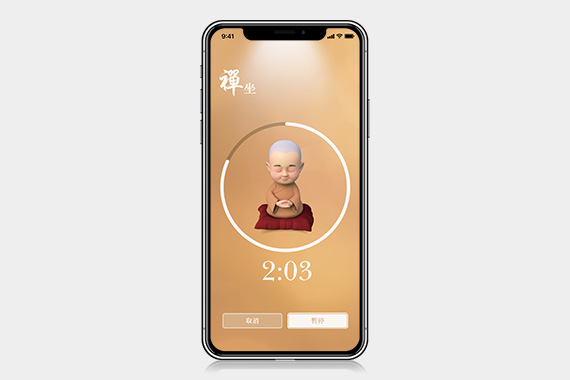 佛光GO V3.0: Practice Zen in the privacy of your own home!