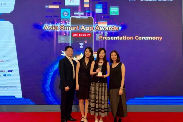 Asia Smart App Awards 2019: Coding Galaxy wins Bronze in the Lifestyle, Social and Entertainment category