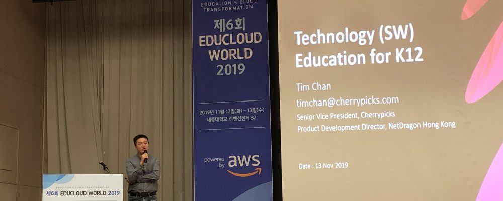 Educloud2