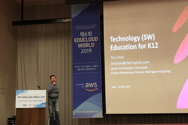 Tim provides the keynote speech at The 6th Educloud World Conference on Technology Education for K12