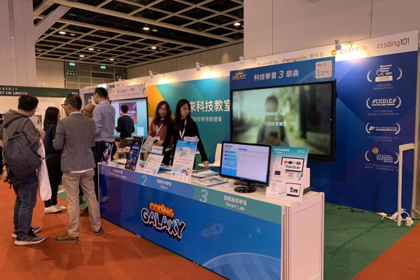 LTExpo 2019: Coding Galaxy showcases how learners are able to learn Technology A to G systematically through its innovative technology solution