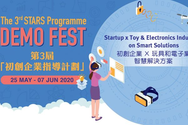 Jason and the Hong Kong Startup Council hosts the 3rd STARS Programme Demo Fest