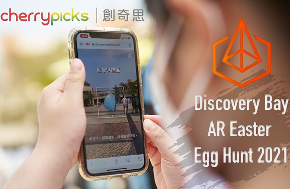 Discovery Bay launched a website and AR Easter Egg Hunt mobile game for Discovery Bay Funtastic Easter 2021
